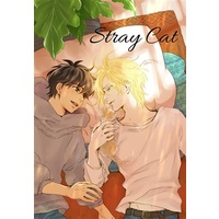 Doujinshi - BANANA FISH / Eiji x Ash (Stray Cat.) / Longing Blue