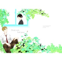 Doujinshi - Hetalia / United Kingdom x Japan (Think rich,look poor) / tagonno