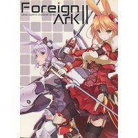 Doujinshi - Illustration book - Foreign ArK II / MiraKE