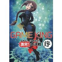 Doujinshi - Fate/Grand Order / Yu Miaoyi (Fate Series) (GAME KING) / N'djamena Honpo