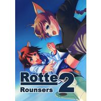 Doujinshi - Illustration book - Strike Witches (Rotte 2) / Rounsers