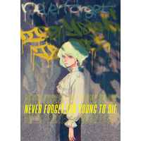 Doujinshi - Promare / Galo x Lio (NEVER FORGET:TOO YOUNG TO DIE) / ば組