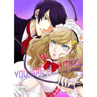 Doujinshi - Persona5 / Kitagawa Yusuke x Takamaki Anne (YOU ARE BEAUTIFUL) / スラヴン