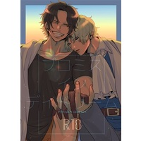 [Boys Love (Yaoi) : R18] Doujinshi - ONE PIECE / Ace  x Sabo (プロミス・イン・デイドリーム) / Umi no Soko