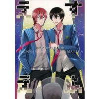 [Boys Love (Yaoi) : R18] Doujinshi - Manga&Novel - Anthology - Yowamushi Pedal / Shinkai x Arakita (えすえふ~新荒でSFはじめました~) / パスカルロリポップ