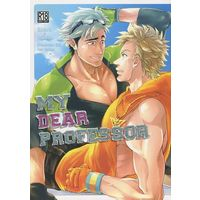 [Boys Love (Yaoi) : R18] Doujinshi - Pokémon / Spark x Willow (MY DEAR PROFESSOR) / 20mg+
