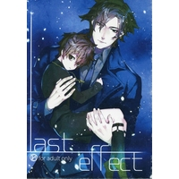 [Boys Love (Yaoi) : R18] Doujinshi - Novel - Fate/Zero / Kiritsugu x Kirei (Last effect ラストエフェクト 上) / hf2