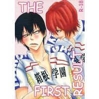 [Boys Love (Yaoi) : R18] Doujinshi - Yowamushi Pedal / Shinkai x Arakita (THE FIRST RESULT) / Selfish