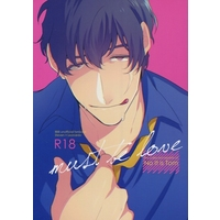 [Boys Love (Yaoi) : R18] Doujinshi - Novel - Omnibus - Blood Blockade Battlefront / Steven A Starphase x Leonard Watch (must be love) / いいえそれはトムです。
