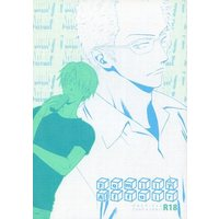 [Boys Love (Yaoi) : R18] Doujinshi - Novel - ONE PIECE / Zoro x Sanji (Family Affair) / 月光旅行公司