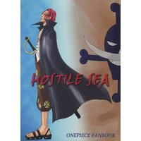 Doujinshi - ONE PIECE / Edward Newgate (HOSTILE SEA)