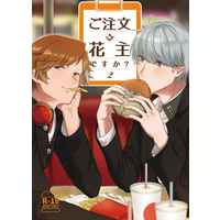 [Boys Love (Yaoi) : R18] Doujinshi - Manga&Novel - Anthology - Persona4 / Yosuke x Yu (ご注文は花主ですか?2) / YHM