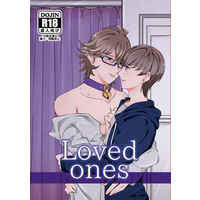 [Boys Love (Yaoi) : R18] Doujinshi - Novel - UtaPri / Otori Eiji x Otori Eiichi (Loved ones) / FGR
