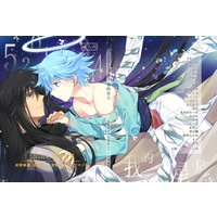 [Boys Love (Yaoi) : R18] Doujinshi - Anthology - Houshin Engi / Fugen Shinjin (玉普アンソロジー「5201314、我的星星」) / なぐら堂