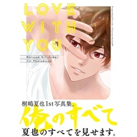 Doujinshi - Illustration book - High Speed! / Kirishima Natsuya (Love With You) / ヒノミ