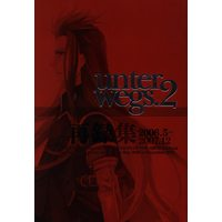 Doujinshi - Omnibus - Tales of the Abyss (under wegs. 2 *再録集) / ELEPHAN