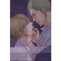 Doujinshi - ONE PIECE / Sanji x Zoro (eternal 2) / MN
