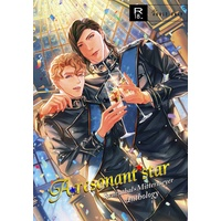 [Boys Love (Yaoi) : R18] Doujinshi - Manga&Novel - Anthology - Legend of the Galactic Heroes / Wolfgang Mittermeyer & Oskar von Reuenthal (A Resonant Star) / TOW