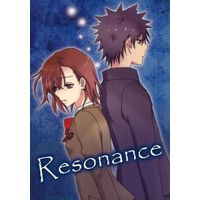 Doujinshi - Novel - Toaru Majutsu no Index (Resonance) / 永遠モラトリアル論
