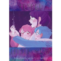 Doujinshi - PriPara / Toudou Shion & Leona West & Dorothy West (TENDER LITTLE STAR) / 春のなりかけ