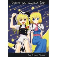 Doujinshi - Touhou Project / Marisa & Alice (Twinkle and twinkle star) / Favorite World