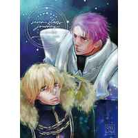 [Boys Love (Yaoi) : R18] Doujinshi - Novel - Fate/Grand Order / Gawain (Fate Series) x Lancelot (Saber) (ななつ星の旅路) / Arch