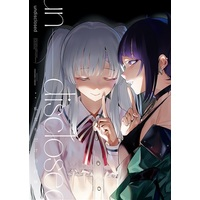 Doujinshi - Illustration book - IM@S SHINY COLORS / Yuukoku Kiriko & Tanaka Mamimi (undisclosed) / virophilia