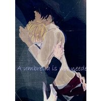 [Boys Love (Yaoi) : R18] Doujinshi - Hetalia / United Kingdom x Spain (A UMBRELLA IS NOT NEEDED ANY LONGER) / 405