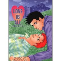 Doujinshi - Slam Dunk / Sendoh Akira x Sakuragi Hanamichi (LOVE IS ALL~愛がすべて~ ☆SLAM DANK) / Top-tale