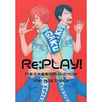 [Boys Love (Yaoi) : R18] Doujinshi - Yowamushi Pedal / Shinkai x Arakita (RE:PLAY! *再録) / 2R