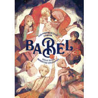 Doujinshi - Hetalia / France x United Kingdom (BABEL) / Fiz