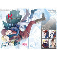[Boys Love (Yaoi) : R18] Doujinshi - Omnibus - Gundam series / Char Aznable x Amuro Ray ([再録集]Recollection of Worlds) / 圏外NAVIGATION