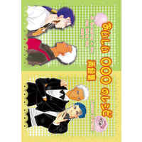 [Boys Love (Yaoi) : R18] Doujinshi - Novel - Omnibus - Fate/stay night / Lancer x Archer & Lancer  x Archer (おいしい○○○のレシピ 再録集(四版)) / 両手にしゃもじ