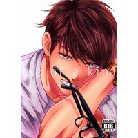 [Boys Love (Yaoi) : R18] Doujinshi - Ace of Diamond (two of a kind※イタミ有) / YS