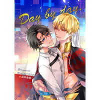 [Boys Love (Yaoi) : R18] Doujinshi - Novel - Omnibus - Fate/Grand Order / Gilgamesh x Gudao (male protagonist) (Day by day.) / Asanoha