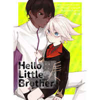 [Boys Love (Yaoi) : R18] Doujinshi - Fate/Grand Order / Arjuna x Karna (Hello little brother) / Re;in