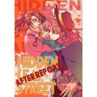 Doujinshi - NARUTO / Kakashi x Iruka (HIDDEN LEAF STREET AFTER REPORT!) / いちおん
