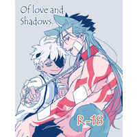 [Boys Love (Yaoi) : R18] Doujinshi - Fate/Grand Order / Caster & Lancer & Archer (Of love and shadows) / 伍六