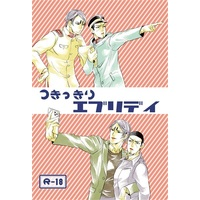 [Boys Love (Yaoi) : R18] Doujinshi - Novel - Golden Kamuy / Koito x Tsukishima (つきっきりエブリデイ) / 水魚の交わり