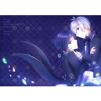 Doujinshi - Illustration book - VOCALOID / Izumi Iori & Ousaka Sougo (51のV乗) / M・BLUE