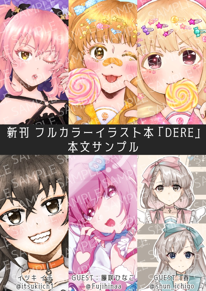 Doujinshi - Illustration book - IM@S: Cinderella Girls (【歌姫庭園21新刊】DERE) / ich1tsuki-drop