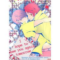 [Boys Love (Yaoi) : R18] Doujinshi - Persona4 / Yosuke x Yu (I hope to see you again tomorrow) / noi6