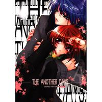 [Boys Love (Yaoi) : R18] Doujinshi - Mobile Suit Gundam SEED (THE ANOTHER DAYS) / Sousutai