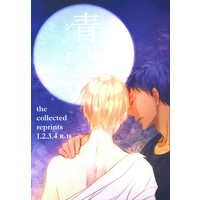 [Boys Love (Yaoi) : R18] Doujinshi - Kuroko's Basketball / Aomine x Kise (青い月シンドローム the collected reprints 1.2.3.4 *再録) / Longing Blue