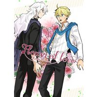 Doujinshi - Novel - Fate/Grand Order / Merlin (Fate Series) (Flower of love) / mysteRious eclipse