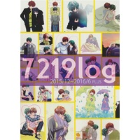 Doujinshi - High Speed! / Kirishima Natsuya x Kirishima Ikuya (7219log) / mint.free
