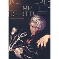 [Boys Love (Yaoi) : R18] Doujinshi - Fate/Grand Order / Lancer & Lancer & Archer (JULY EMPTY BOTTLE) / しばぬー屋さん