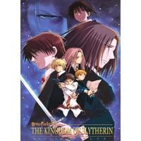 Doujinshi - Harry Potter Series (THE KINGDOM OF SLYTHERIN EPISODE BLUE) / OMEGA 2-D
