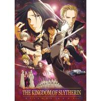 Doujinshi - Harry Potter Series (THE KINGDOM OF SLYTHERIN EPISODE RED Plus) / OMEGA 2-D