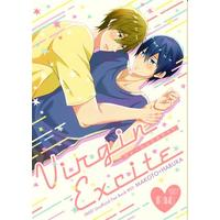 [Boys Love (Yaoi) : R18] Doujinshi - High Speed! / Makoto x Haruka (Virgin Excite) / Smart Cat
